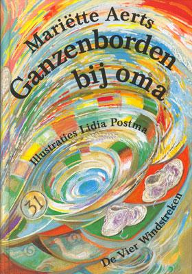 Voorkant van het boek: Ganzenborden bij oma